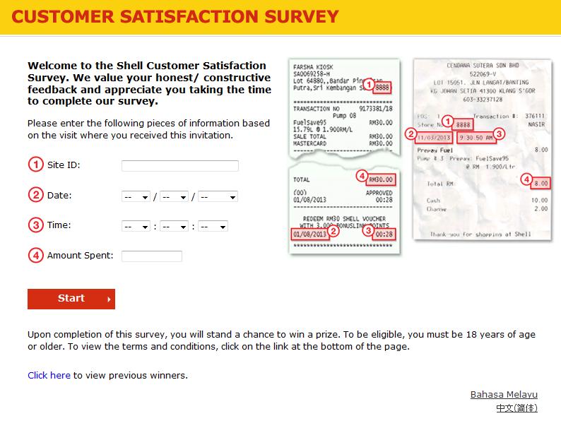 www.shell.com.my/feedback - Shell Customer Feedback Survey